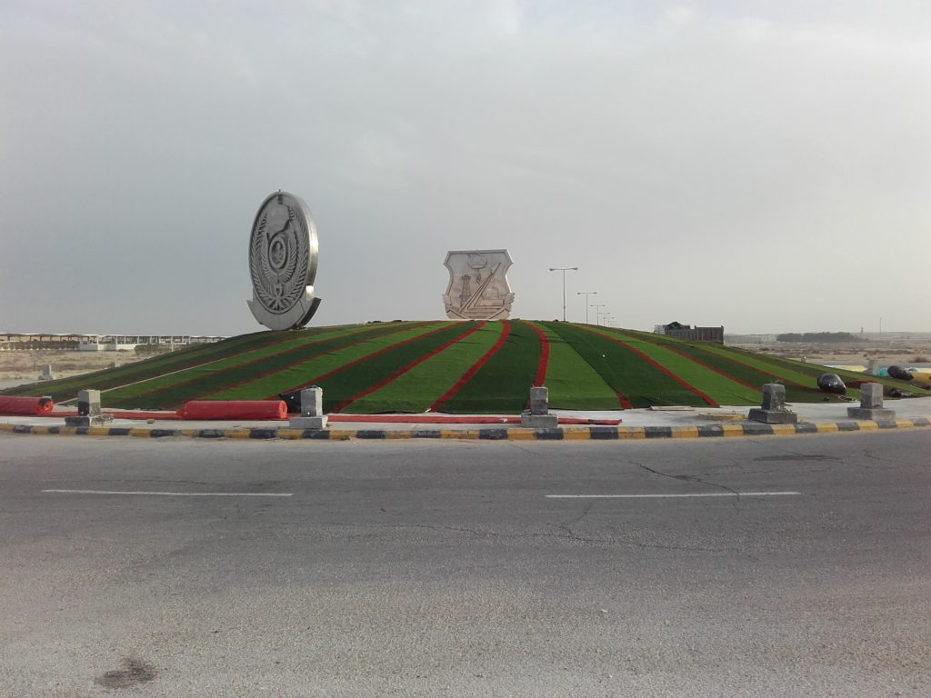 Installation on roundabout